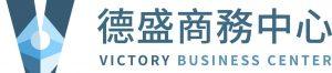 德盛商務中心logo02